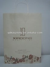 Fashion paper bag suit With Good Quality and Good Price
