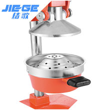 High quality long duration time Manual press juicer With Good After-sale Service