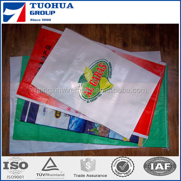 High Quality Packing PP Woven Bag,Colorful Polypropylene Packaging Bag