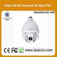 SD6AW320-HN Dahua IR PTZ with Powerful 20x optical zoom 2mp Speed Dome