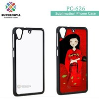 Blank Sublimation 2D Phone Case For HTC626