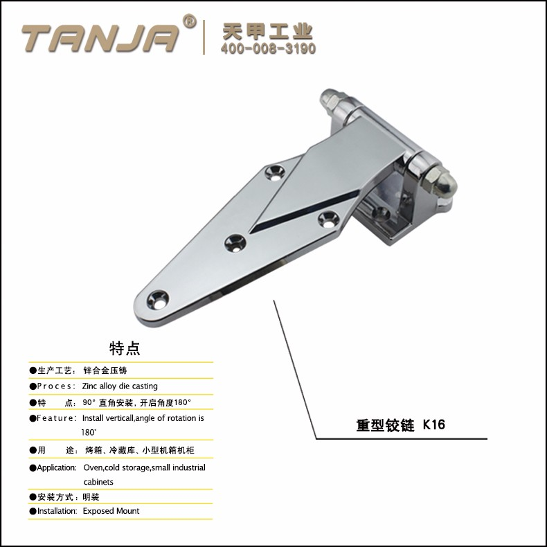 heavy duty folding zinc alloy door hinge
