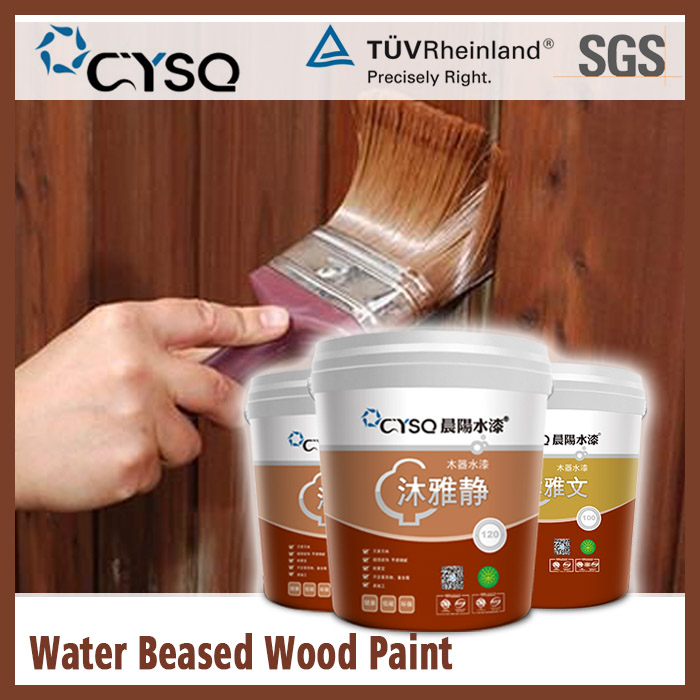 CYSQ Water Based pu transparent wood grain paint