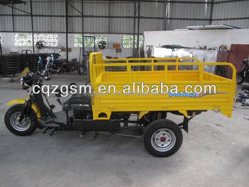 200cc China Cargo Tricycle,Cargo Three Wheel Motorcycle ,Hot Three Wheel Motorcycle