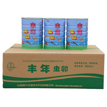 VACUUM BAGS, VACUUM CANS Packaging Artemia Cysts/brine shrimp eggs