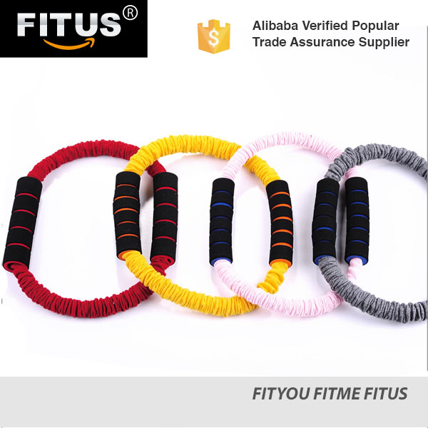 FITUS toning resistance natural latex tube for gym O shaped rope expander
