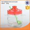 300ml glass sugar jar with spoon