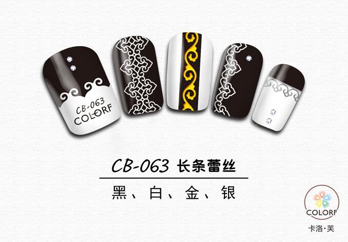 UPRETTEGO супер тонкий самоклеющийся 3D дизайн ногтей слайдер стикер Золотой CB-063