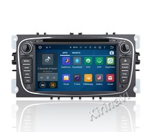 "Kirinavi WC-FU7608 android 7.1 7"" car multimedia usb radio cd for ford mondeo 2007-2011 double din navigation dvd player wifi 3g"