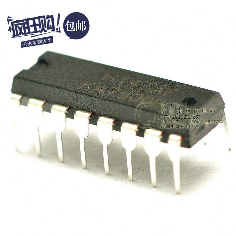 Ic Ka7500.