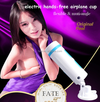 hot toys 2016 New Cup Super power Sucker Soft Material Stimulation Penis fake pussy vibrator male masturbation cup