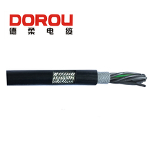 3 core 4mm flexible cable 4 core 6mm flexible cable fiber optic cable price