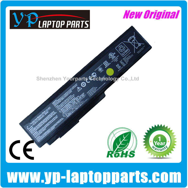 Universal laptop battery charging circuit for Asus A32-N61 battery series