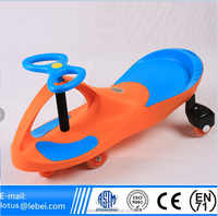 CE EN 71 ASNew TM F963 Approval Lebei Kids PP and Iron material playing cheap swing car
