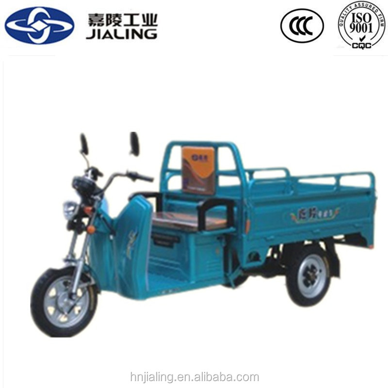 factory price cargo motorcycle for family