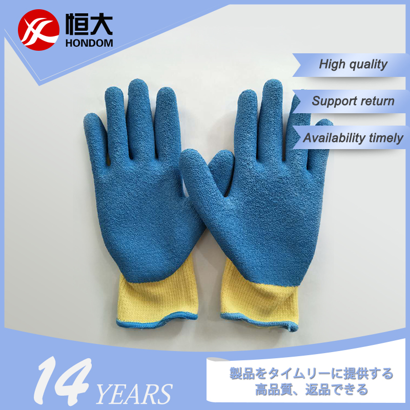 Chinese Wholesaler Latex Coating Work Gloves For Sale