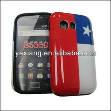 For Samsung Ace S5830 Country Flag Mobile Phone Cover Made In China