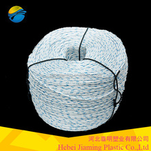High Quality Flat Filament Twisted Baling Twine