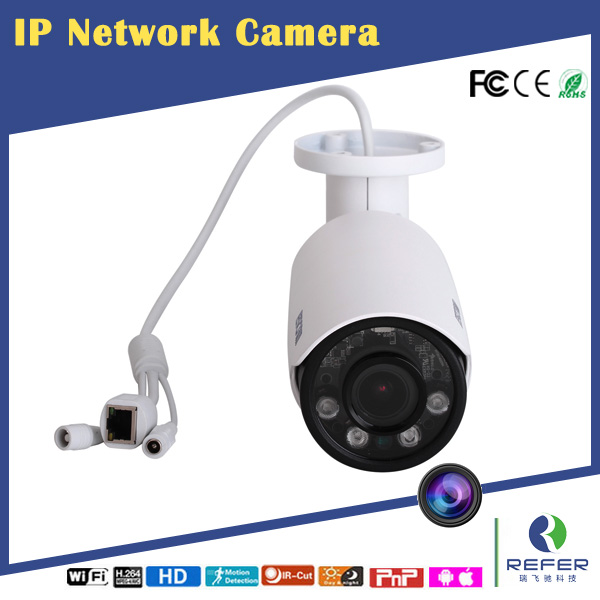 wireless security system ptz ip camera h.264 4ch dvr combo cctv camera kit
