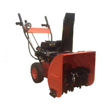CE 6.5 HP honda engine snow blower