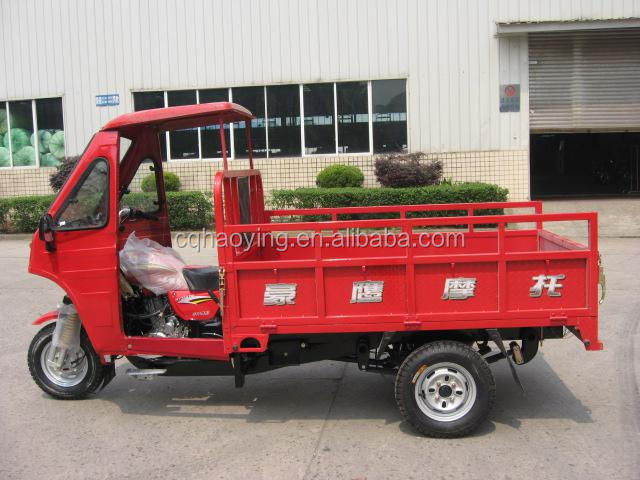 Chinese Motorized Cargo 3 wheeler motorcycle for sale
