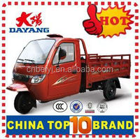 China Supplier Closed Cargo Box Heavy Tricycle gasoline water cooled 3 seats closed iron cabin tricycle for adults
