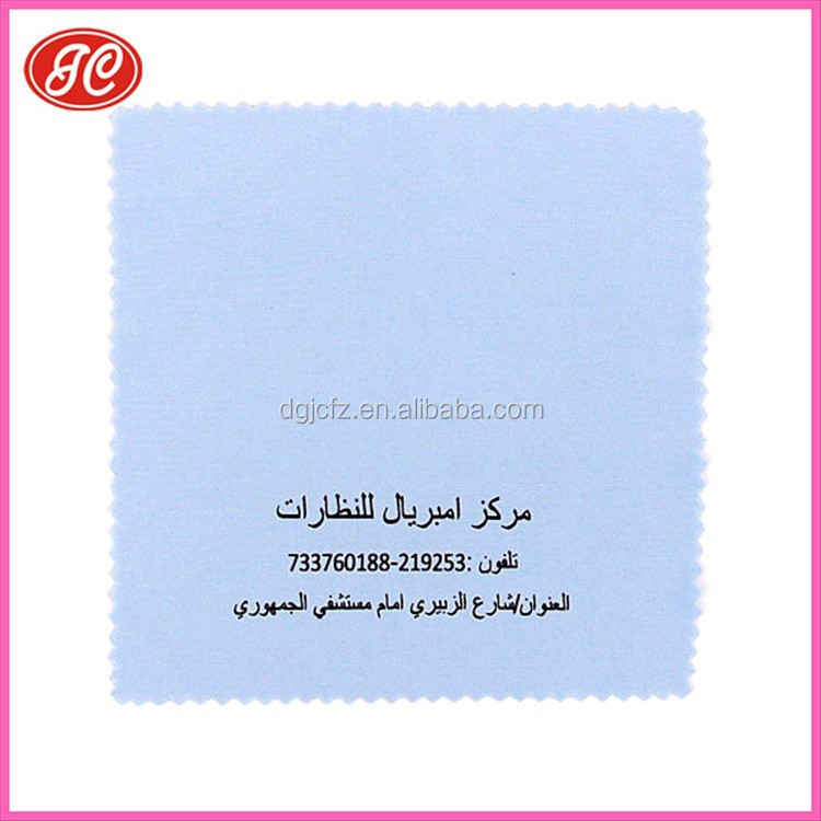Dust Proof Customized Jewelry Cleaning Cloth