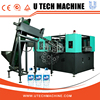2 Cavities Automatic Bottle Blow Moulding Machine / Pet Stretch Blowing Mold Machine/ PET bottle blower