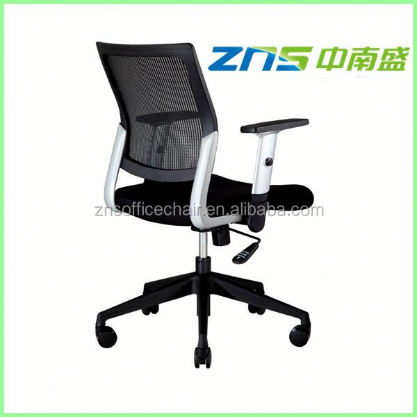 iso lift office executive chair
