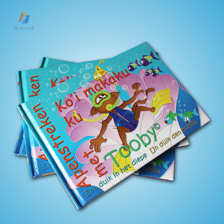 Children/kids english stories books printing