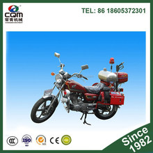 Safety equipment 250cc high qulaity Water Mist Fire Fighting Motorcycle