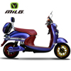 /product-gs/2016-hot-sell-fashionable-design-powerful-motor-adult-electric-motorcycle-60505138946.html