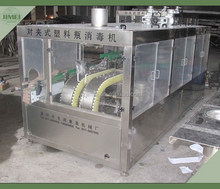 High efficient Automatic glass bottle washer