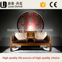 New Product Fashional Classical Double Seat Wood Frame Sofa