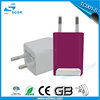 Huge wholesale 5V1.5A single USB wall charger mobile phone accessories