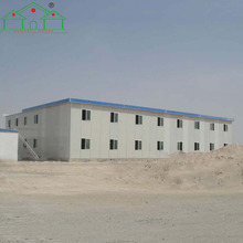 Good price mobile modular prefabricated container office prefab luxury house