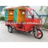 Mainbon CNG rickshaw for the ASIAN MARKET