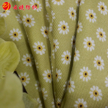 China textile Microfiber 75D*150D Printed Fabric For Bed Sheets