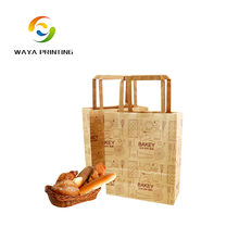 Recyclable brown bread packaging kraft paper bakery bags