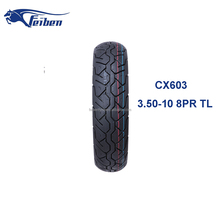 CHINA FEIBEN BRAND CX603 MOBILITY SCOOTER TIRE 3.50-10 8PR TUBELESS CHEAP WHOLESALE TIRES