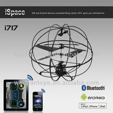 i717 - radio control toy! rc flying ball helicopter big flying toy helicopter