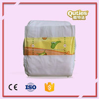 Wholesaler israel German Fine China Brands Disposable Cloth Baby Diaper Nappy