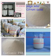 Polyacrylamide/PHPA/PAM for waste water and oil drilling and mining polyacrylamide