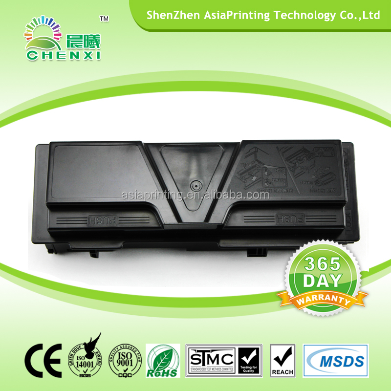 China hot selling consumable products compatible toner cartridge for Kyocera TK-161