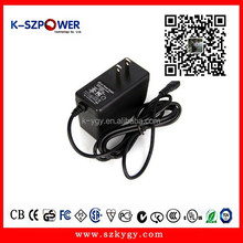 2015 k-10 YGY power &power supply 12v 18w wall plug switching power ac dc adapter 12v 1500ma