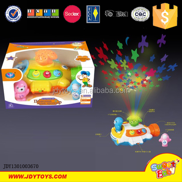 Educational toys for kids learning machine study computer toy