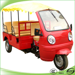 New style tricycle china passenger with cabin gasoline