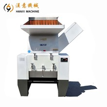 10HP Small Plastic Pet Bottle Shredder Plastic Bottle Crushing Machine/Plastic Crushing Machine Price