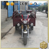 Hot Sale 250cc Cargo Tricycle RS200ZH-FC With Special Headlight Cover And 42mm Front Absorber For Sale