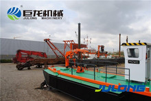 Qingzhou Julong tug boat/work boat/cargo ship for sale